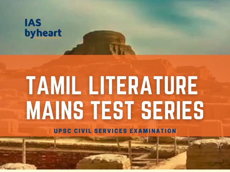 Tamil Literature Mains Test Series