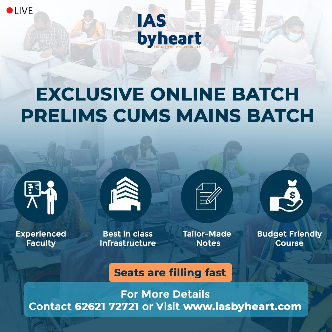 UPSC GS COURSE: Offline/Online